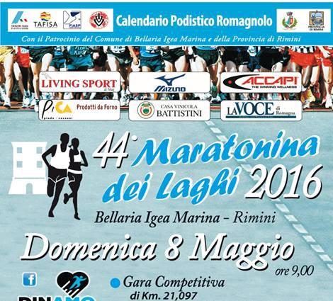 Maratonina-Laghi-hotel-san-salvador